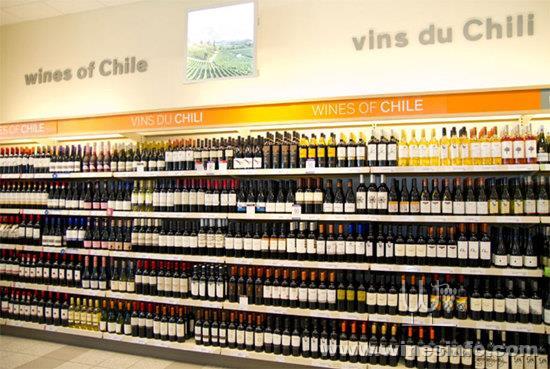 vinos-de-Chile-LCBO.jpg